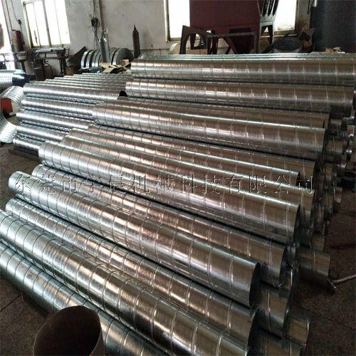 东莞宇晨科技厂家供应除尘镀锌螺旋通风管,螺旋风管配件