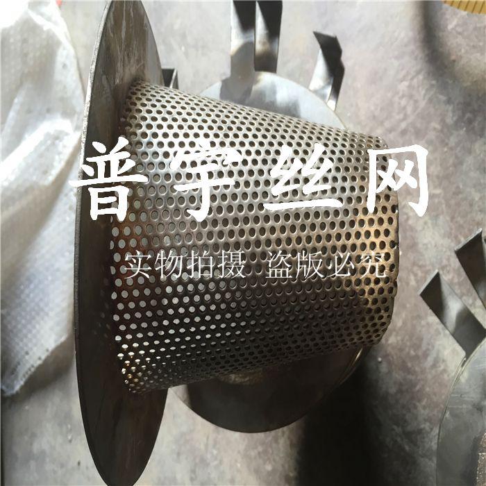 尖底锥形过滤器 标配DN150 DN200笼型过滤器-普宇提供现货