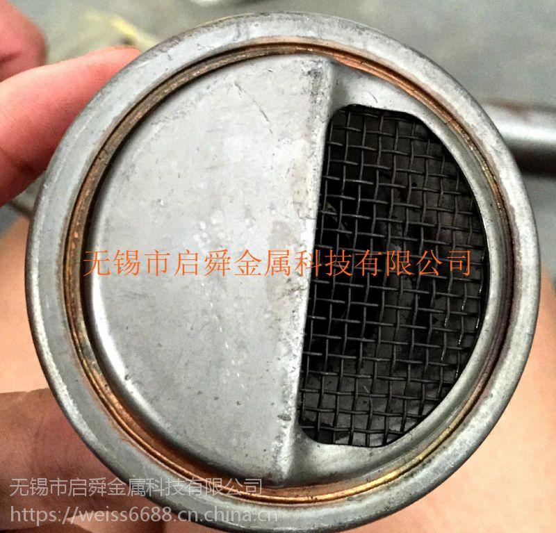 碳钢钎焊,铜和不锈钢钎焊加工