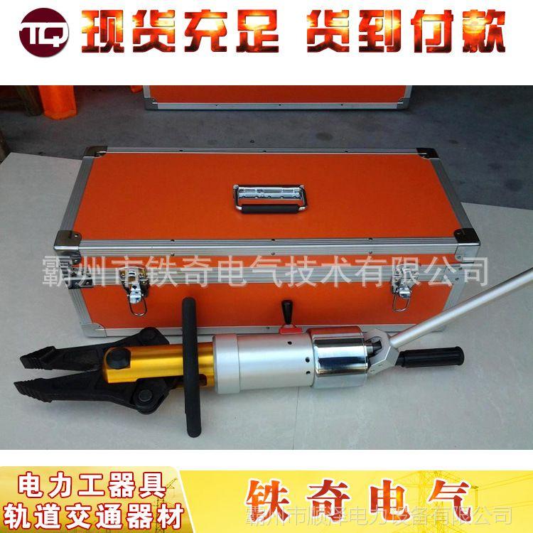 重型式万向剪扩钳 手提式液压剪扩钳 消防救援专用图片