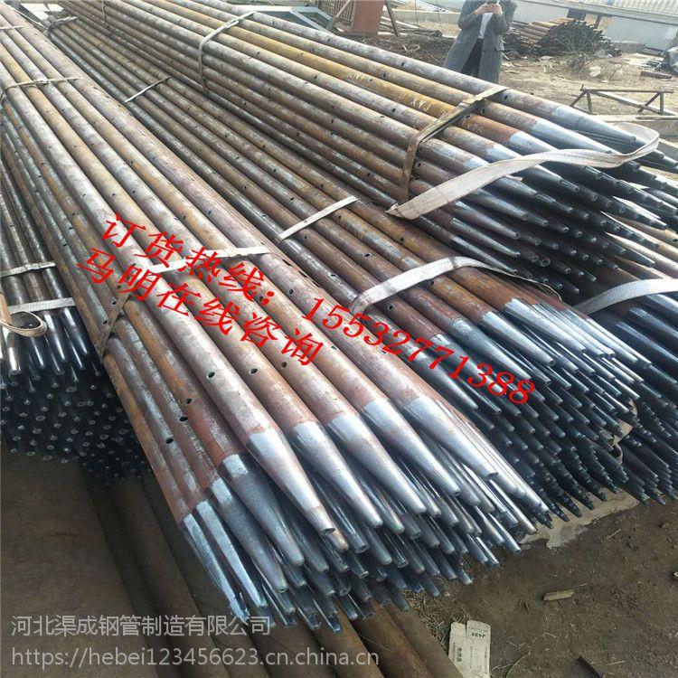 灌浆Q235钢花管和排水钢花管打管质量渠成钢管