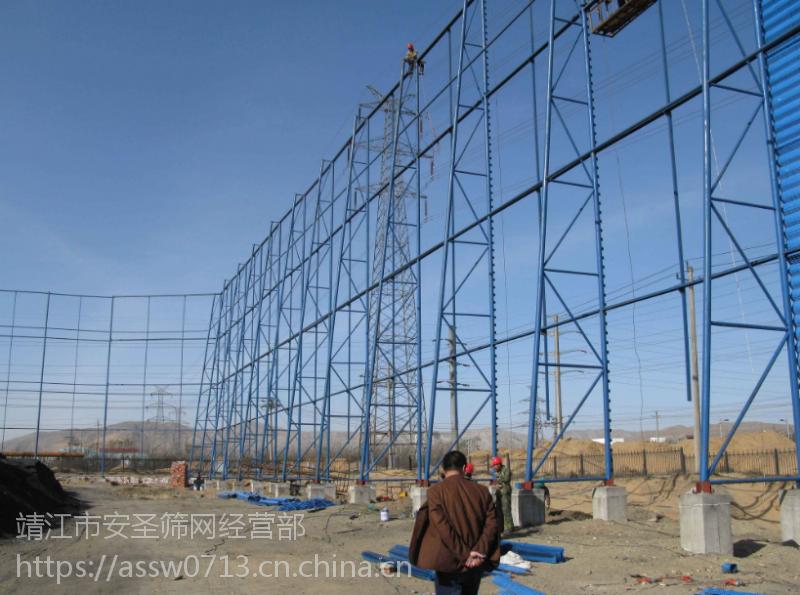 江苏电厂防风抑尘网 板厚0.8-1.2mm 安圣防风抑尘网 安装设计施工一条龙