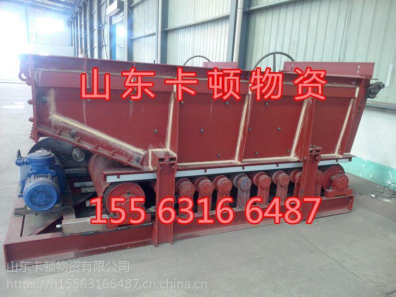 GLD800/5.5矿用带式给料机