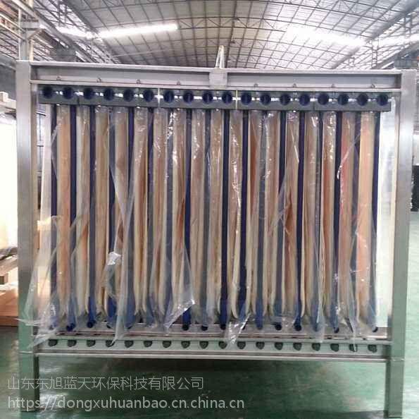 【2018】MBR膜生物反应器,处理后的水质良好稳定,处理后的水100%达国标!-山东东旭蓝天环保科