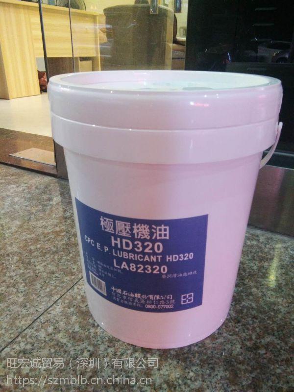 台湾原装国光牌68AW抗磨液压油18L报价200L包邮