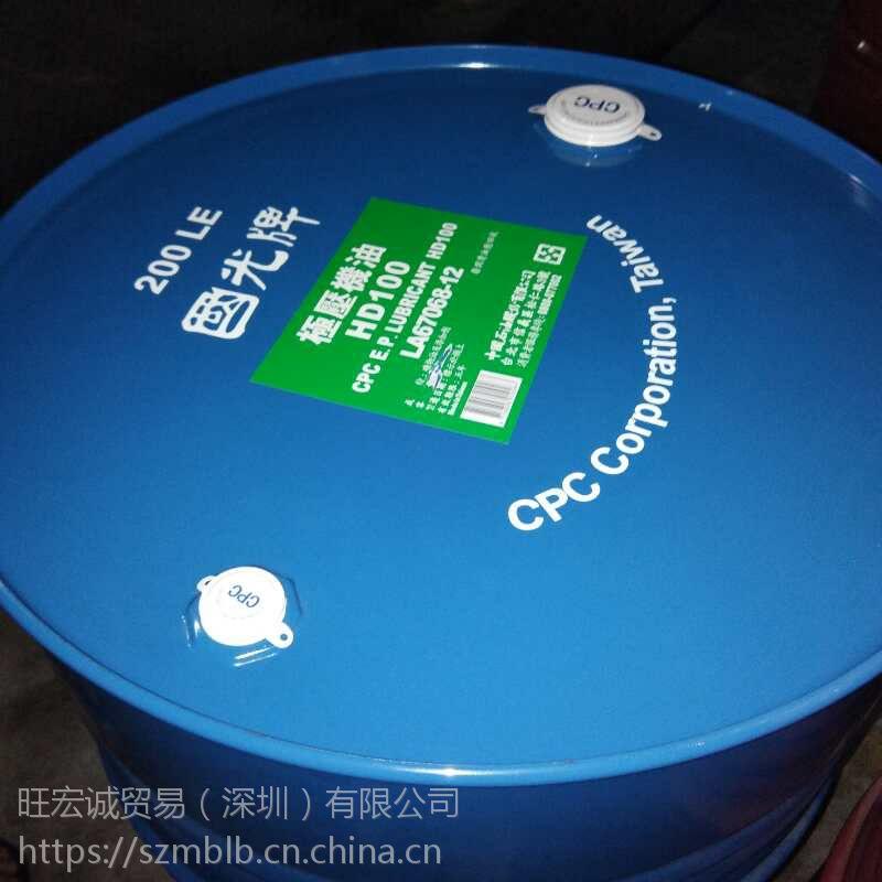 台湾原装国光牌32AW抗磨液压油厂家18L报价200L包邮