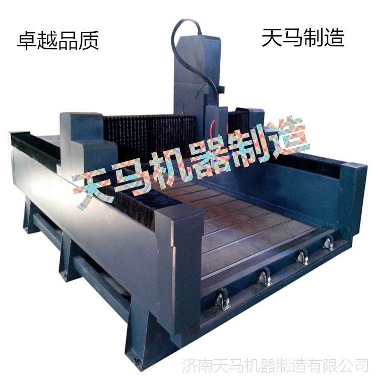 工厂直销 宁波供应天马数控石材雕刻机 背景墙瓷砖雕刻机 木工雕