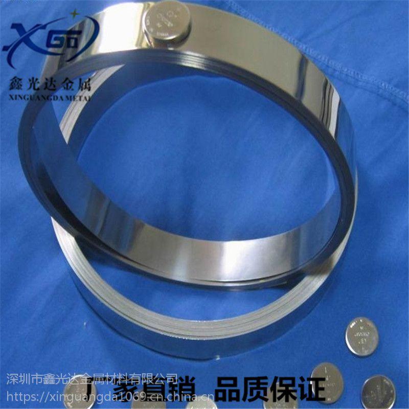 厂家直销无磁不锈钢带304 无磁性可过8级针检