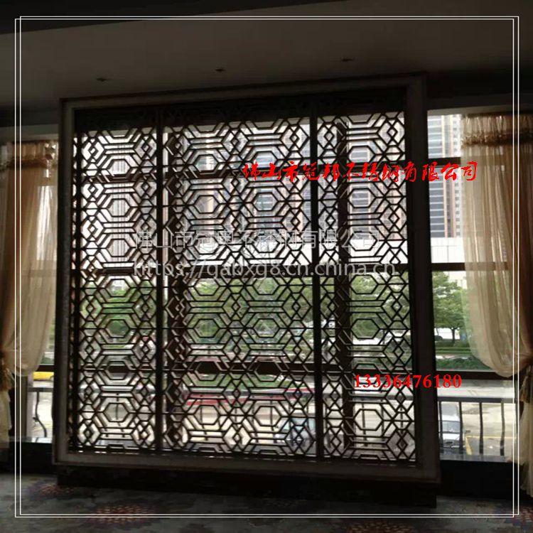 佛山厂家直销 酒店玫瑰金不锈钢屏风 客厅金属镂空屏风 隔断 定制