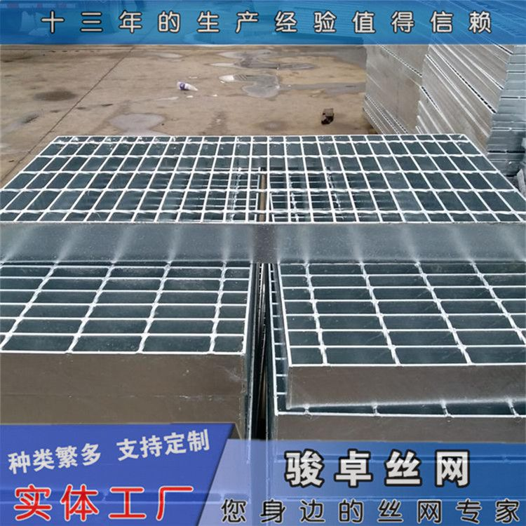 珠海网格板 304不锈钢格栅板 烤漆房钢格栅板用途支持定制