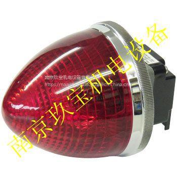 日本原装DB24-79RS日本MARUYASU指示灯LED 24V玖宝销售