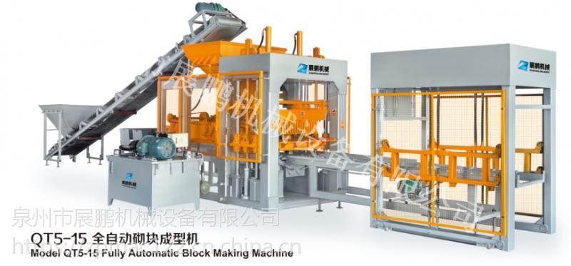 制砖机设备生产厂家 小型砖机设备供应全自动免烧砖机