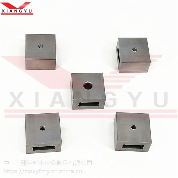 饮水机配件非标结构方块座粉末冶金厂家加工定制