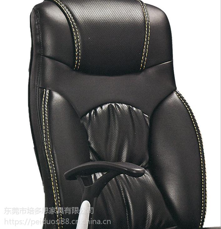 简约皮质五星脚架办公椅职员椅经理椅老板椅家用电脑椅