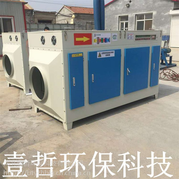 光氧催化废气处理设备 工业废气净化器除臭设备 实惠好用价格低