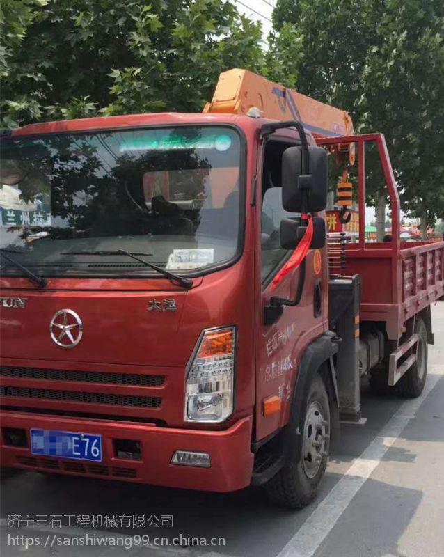 大运国五蓝牌随车吊 云内130马力发动机 货箱3.5米 配3.2吨大臂