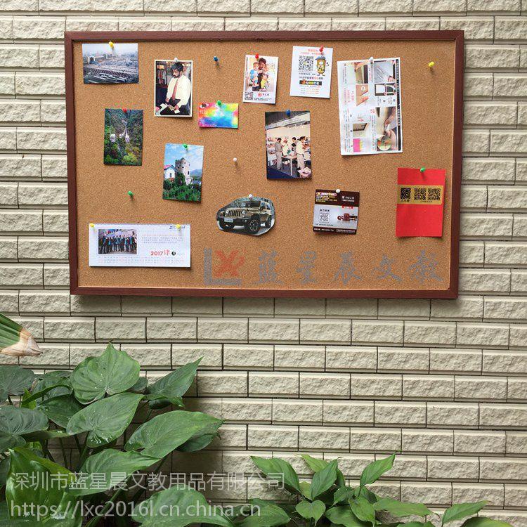 从化软木板直销M梅州幼儿园软木板照片墙M创意留言板宣传栏