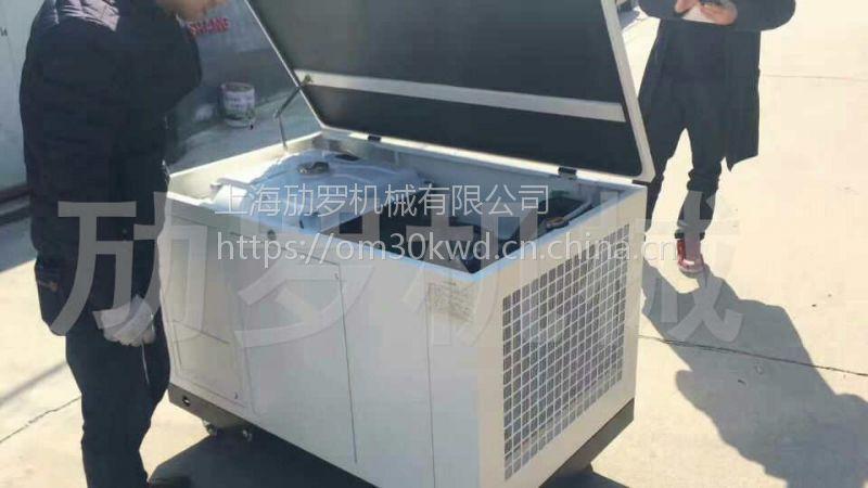原装ML12KW静音汽油发电机
