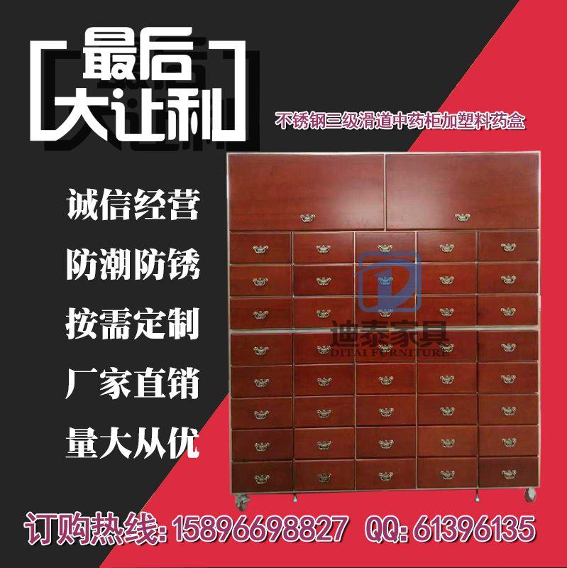 http://himg.china.cn/0/4_138_237434_799_800.jpg