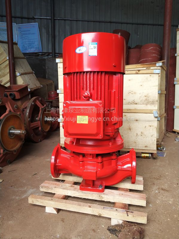 信阳哪里有卖XBD6/50G-FLG消火栓泵,消防泵,喷淋泵,离心泵选型注意事项