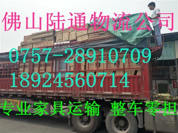 http://himg.china.cn/0/4_138_239816_600_450.jpg