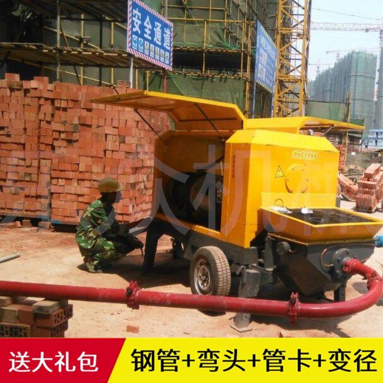 二次构造柱泵上料机 二次结构浇筑机细石混凝土 乐众混泥土输送泵