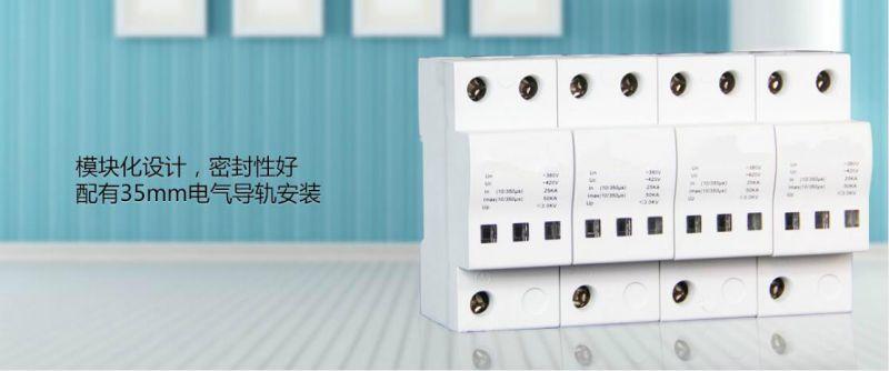http://himg.china.cn/0/4_138_243380_800_334.jpg