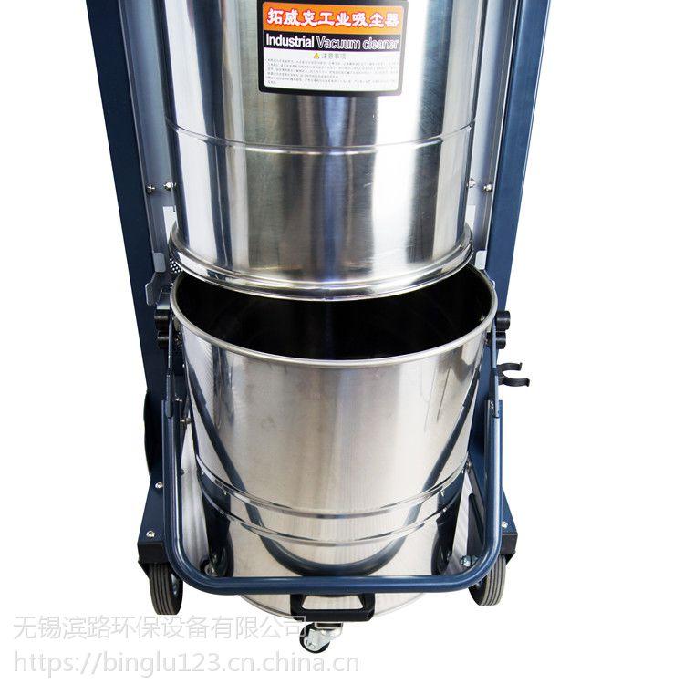 常熟工业吸尘器厂家|常熟工厂用工业吸尘器