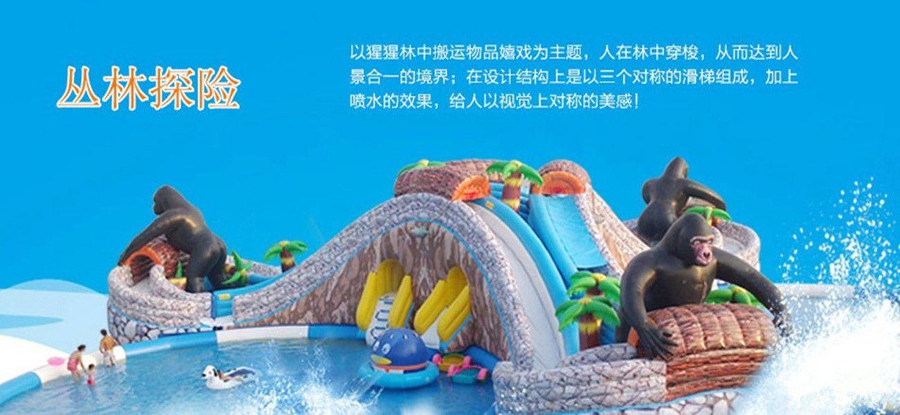 郑州心悦游乐设备销售有限公司