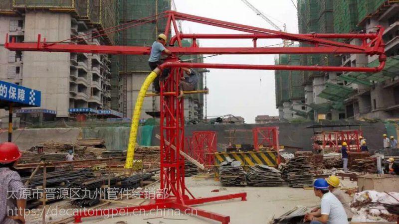 广州广东新式布料机销售(可定做)13711569605