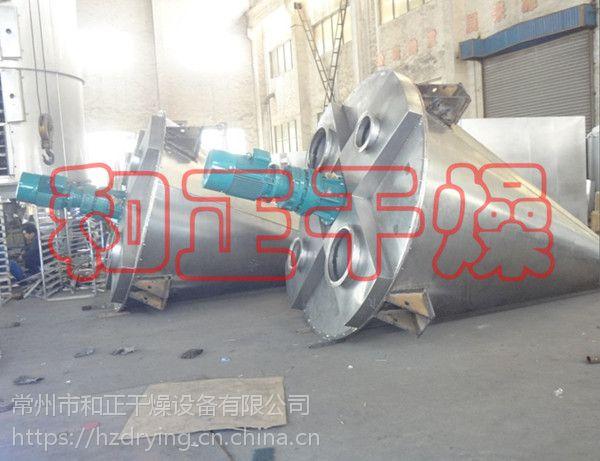 500L双螺杆锥形搅拌机 碳化硅混料设备 立式锥体干粉混合机