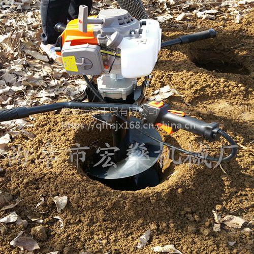 小型手推植树挖坑机 挖树坑机 工厂直营热销