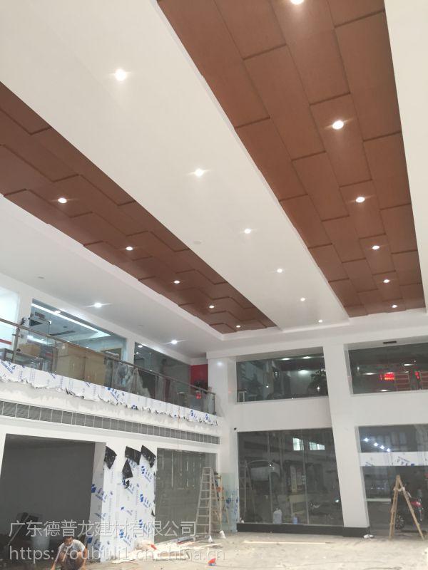 广州德普龙静电粉末喷涂4S店镀锌天花板吊顶价格合理
