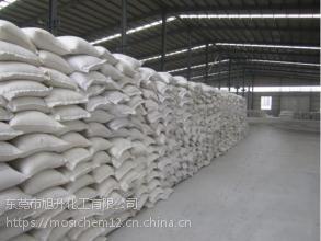 A东莞寮步车马硼酸性质、大朗硼酸含量、黄江硼酸新品首发