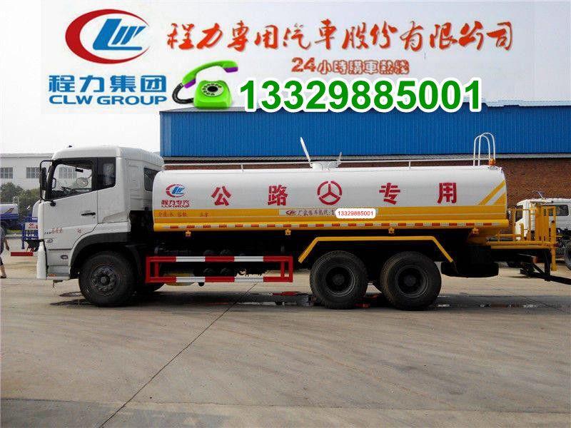 http://himg.china.cn/0/4_139_234762_800_600.jpg