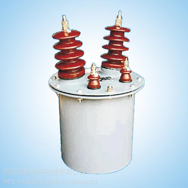 LFC-10(瓷套式)电流互感器