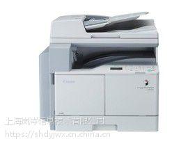 长宁区佳能复印机维修电话,上海CANON复印机上门维修