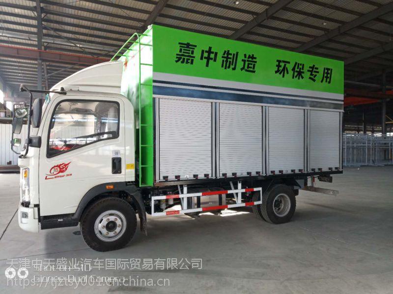 大锦鲤牌新型垃圾渗滤液处理车-安全环保,工作效益高