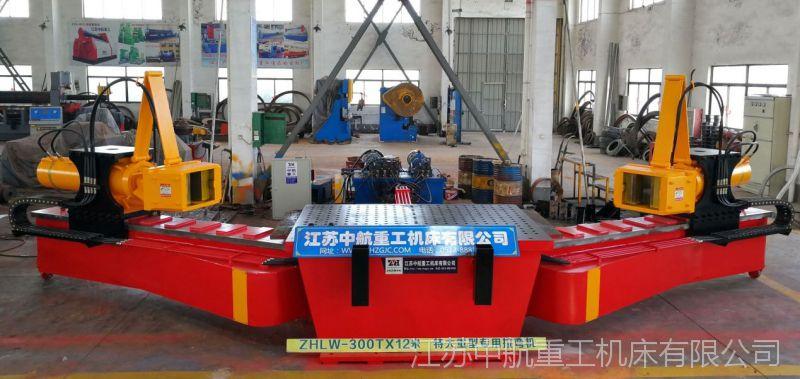 中航重工拉弯机厂家供应全新数控液压拉弯机 卷板机床