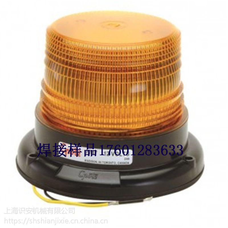 梅州塑料产品铜件热熔机经济型SY-2022JJ-15塑料瓶盖超声波塑焊机原理图