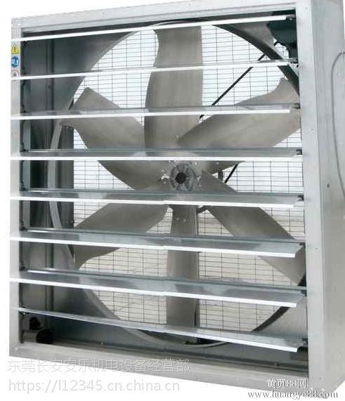 东莞冷风机.东莞环保空调.东莞水冷空调.东莞凉风机