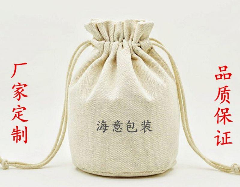 厂家定制圆底帆布袋 帆布束口袋 礼品包装袋 酒袋 可印logo