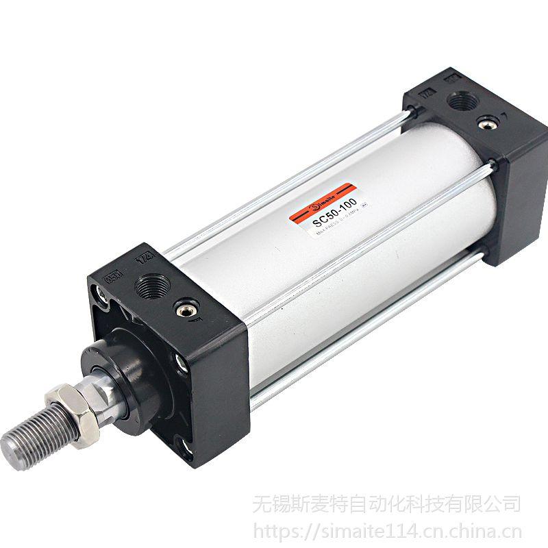 无锡斯麦特气缸厂家直供标准型SC气缸以及其结构原理