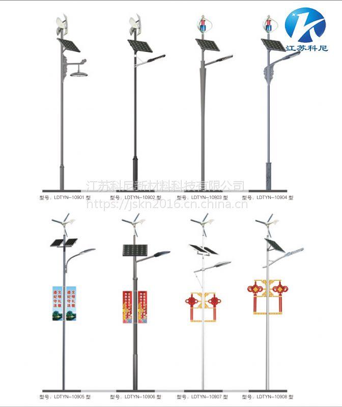 江苏高邮科尼照明小区太阳能路灯加工定制厂家特卖