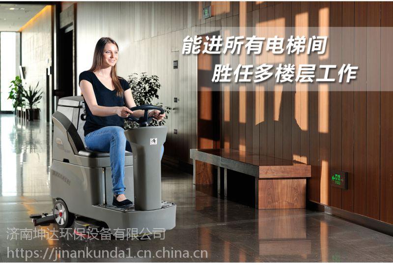 济南商城用驾驶洗地机 地下车库用自动洗地机