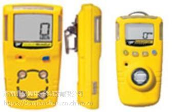 BW MC2-4便携式复合气体报警器