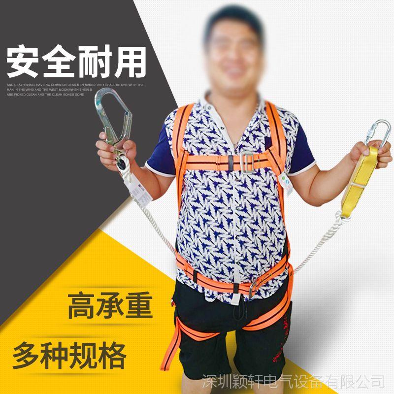 工地防静电单保险安全带 防电安全腰带 高空作业腰带双保险安全带