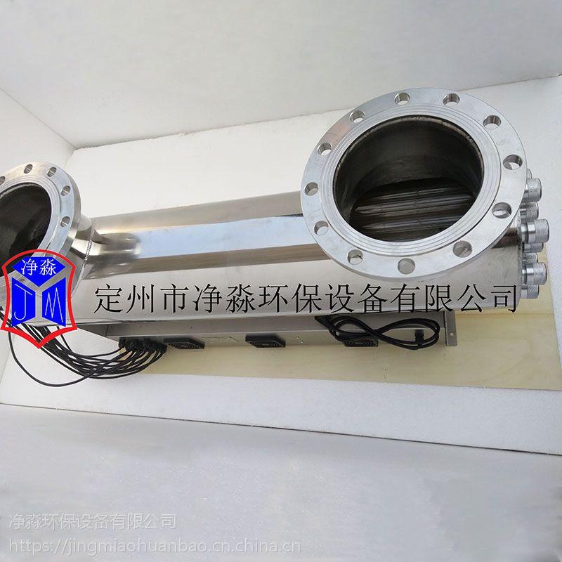 温室用水,灌溉紫外线杀菌设备JM-UVC-975全国包邮 专业生产