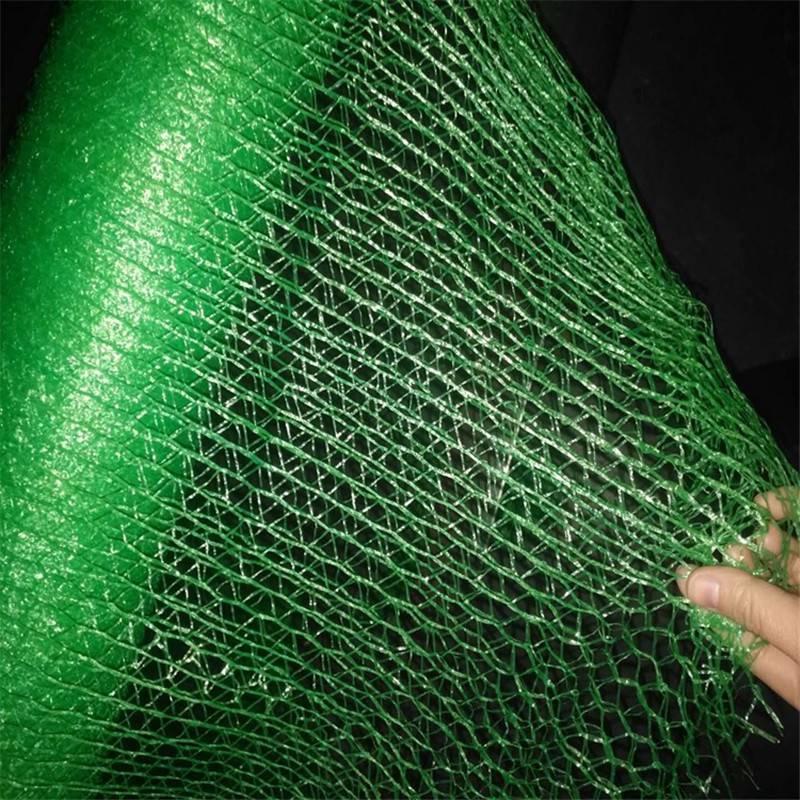 防止扬尘网 盖土网厂家 盖煤灰网