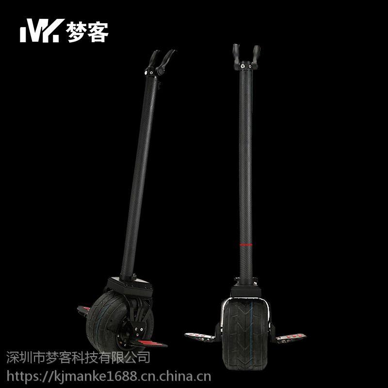 MK梦客新款独轮带扶杆电动平衡车黑色智能体感成人专用代步工具OEM